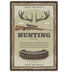 Hunting club open season sketch poster vector