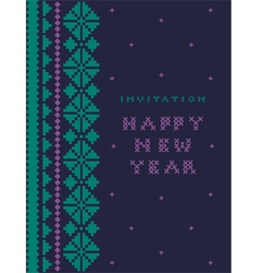 invitation card Happy New Year on dark blue vector image