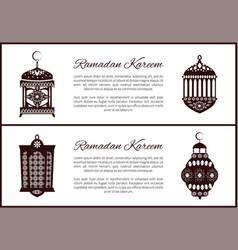ramadan kareem muslim lanterns symbols holy month vector image