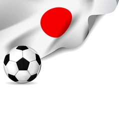 Japanl Flag soccer vector image