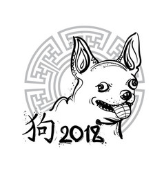 Dog image on asian ornament circle new year 2018 vector