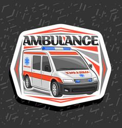 Logo for ambulance vector