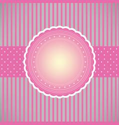 Blank wedding card vector