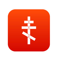 orthodox cross icon digital red vector image