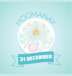 31 december hogmanay vector