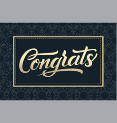 elegant congrats card invitation vector image