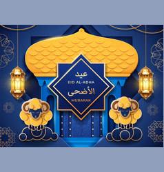 Mosque and sheeps lanterns for eid al-adha card vector