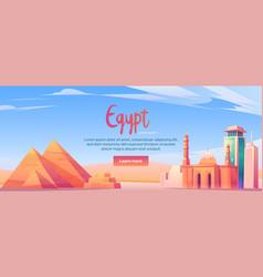 egypt landmarks cartoon banner cairo buildings vector image