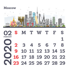 february 2020 calendar template with moscow city vector image