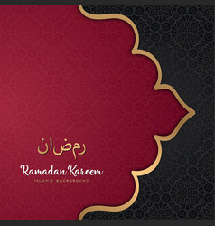 beautiful ramadan kareem greeting card design with vector image