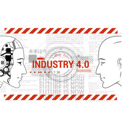 Industry 40 concept banner robot and human vector