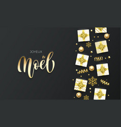 Joyeux noel merry christmas golden lettering text vector