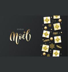 joyeux noel merry christmas golden lettering text vector image