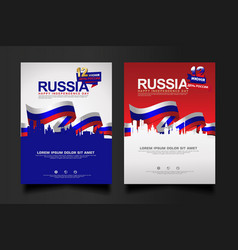 Design template russia independence day with vector