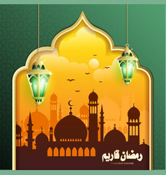 elegant design of ramadan kareem background vector image