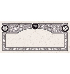Calligraphic vintage frame certificate coupon vector