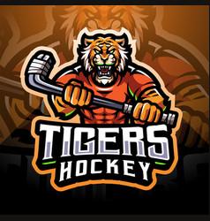 tigers hockey sport mascot logo vector image