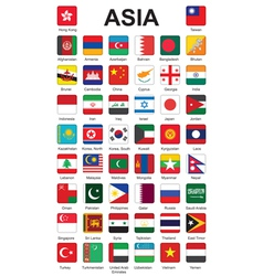 asia flag buttons vector image vector image