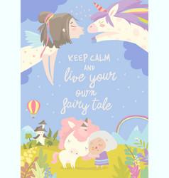 cute little girl kissing magic unicorn fairy tale vector image
