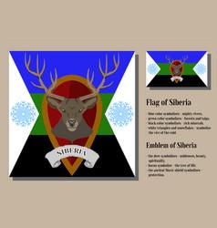 Fictional emblem and flag siberia slavic shield vector