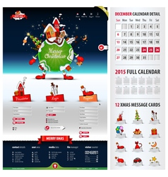 five components website template for christmas vector image