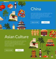 Flat style china elements and sight vector