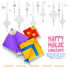 happy makar sankranti wallpaper with colorful kite vector image