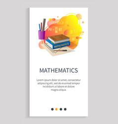 mathematics dispcipline school university subject vector image