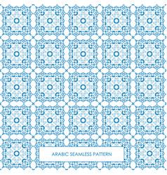 Seamless arabic pattern blue vector