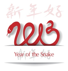 year snake 2013 applique background vector image