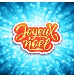 Joyeux Noel lettering Merry Christmas on french vector image vector image