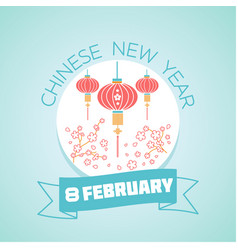 8 february chinese new year vector image