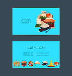 flat style china elements and sights vector image