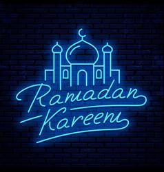 ramadan kareem neon sign vector image