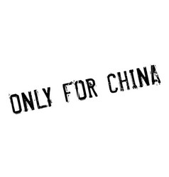 only for china rubber stamp vector image vector image