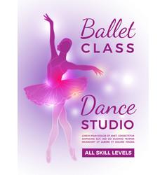 Poster invitation in ballet school design vector