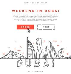 Weekend in Dubai United Arab Emirates vector