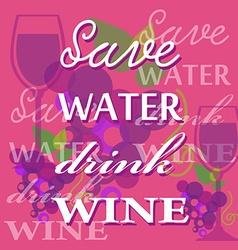 DrinkWine vector image vector image