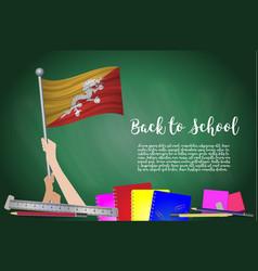 Flag of bhutan on black chalkboard background vector