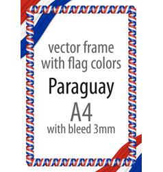 flag v12 paraguay vector image