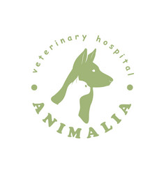 logo for veterinary hospital with cat and dog vector image vector image
