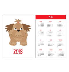 pocket calendar 2018 year week starts sunday flat vector image