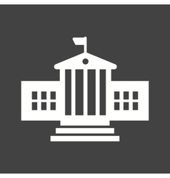 Presidential Building vector