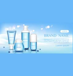 cosmetic tubes mock up beauty cosmetics bottles vector image
