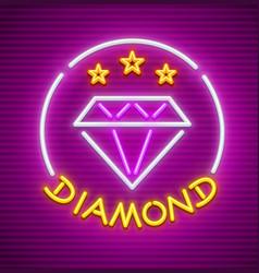 Diamond neon sign icon vector