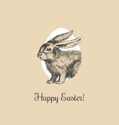 happy easter bunny vector image