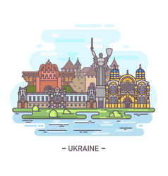 panorama ukraine famous landmarks in line vector image