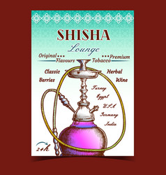 Shisha tobacco lounge advertising banner vector