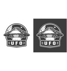 Vintage monochrome alien spaceship space emblem vector