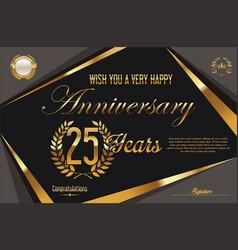 retro vintage anniversary background 25 years vector image vector image